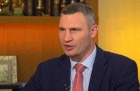 Киев изучает возможность отказа от централизованного горячего водоснабжения
