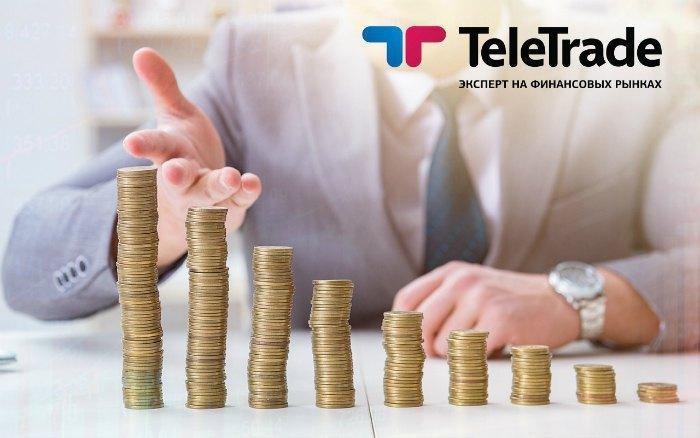 Инвестиционный брокер Телетрейд, отзывы о консультациях экспертов