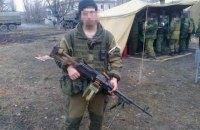 """Боевик батальона """"Заря"""" получил 5,5 лет за решеткой"""