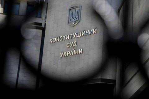 В Верховной Раде есть финансовые группы влияния на Конституционный суд, - Зеленский