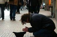 Влада Риги заборонить жебракувати в центрі міста