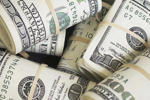 Украина размещает еврооблигации на $2 млрд под 9-9,75%