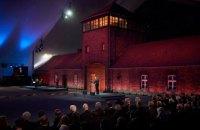Зеленский принял участие в мероприятиях к 75-й годовщине освобождения Освенцима