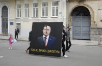 """Під Офісом президента відбувся мітинг на підтримку Стерненка """"Покажіть нам справедливість!"""" (оновлено)"""