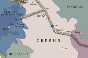 """Премьер Сербии заявляет, что решений по """"Южному потоку"""" пока не принималось (обновлено)"""