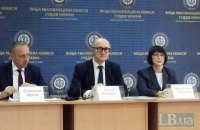 ВККС планує завершити конкурс у Верховний і Антикорупційний суди до 20 лютого