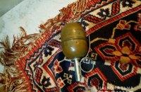 В квартире наркоторговца в Киеве обнаружили боевую гранату