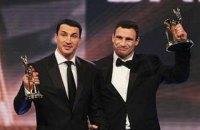"""Кличко рассчитались на """"первый-второй"""": братьев назвали лучшими супертяжеловесами XXI века"""