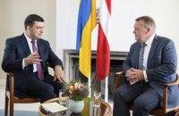 """Украина рассчитывает на противодействие Дании строительству """"Северного потока-2"""""""