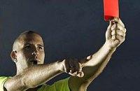У Кубку Лібертадорес через масову бійку двох бразильських команд арбітр показав 8 червоних карток
