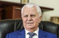 Кравчук: відмова Росії від нормандської зустрічі означатиме, що вона хоче війни