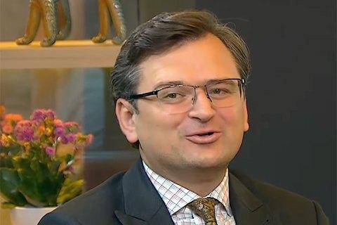 Кулеба исключил возможность возобновления переговоров ТКГ в Минске
