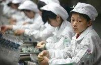 Более 600 человек отравились свинцом в Китае