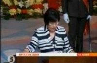Отунбаева официально стала президентом Киргизии