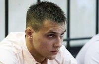 В Шевченковском суде слушается дело Вадима Титушко