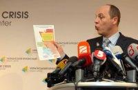 Россия продолжает вооружать террористов на Донбассе, - СНБО