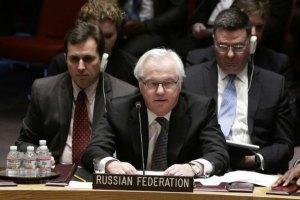 Постпред Росії в ООН звинуватив Україну в зриві мирних переговорів