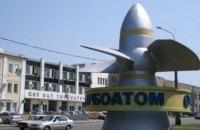 """Украина введет санкции против миноритарного акционера """"Турбоатома"""""""
