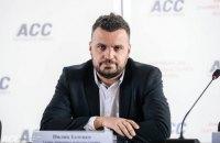 Кабмін призначив заступником голови Держкіно Сергія Недзельського