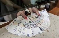 S&P прогнозирует спад экономики Украины на 6% в 2020 году