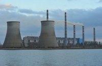 Міненерго затвердило список електростанцій, з якими припиняють розрахунки