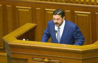 """Заступник голови """"Волі народу"""" Деркач вийшов з депутатської групи (документ)"""
