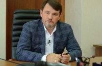 "Т.в.о. голови ""Енергоатому"" призначили директора Рівненської АЕС"