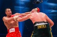 Кличко и Фьюри подписали контракт о бое-реванше