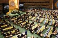 Генассамблея ООН рассмотрит ситуацию в Крыму и на Донбассе