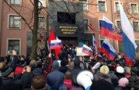 В Донецке пророссийские активисты захватили прокуратуру