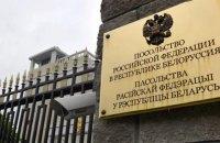 Російське посольство відповіло на висилку дипломатів хамством