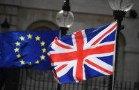 Британія, США, Канада, Швеція та Швейцарія створюють фонд допомоги Україні
