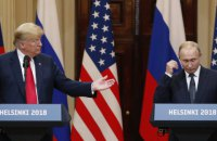 Путин пообещал Трампу сохранить транзит газа через Украину