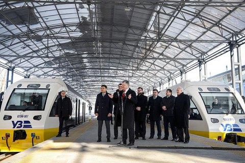 """""""Укрзализныця"""" запустила  железнодорожный экспресс в аэропорт """"Борисполь"""""""