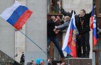 В Донецке перед облсоветом подняли флаг России