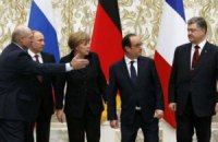 Переговори в Мінську продовжилися в розширеному форматі