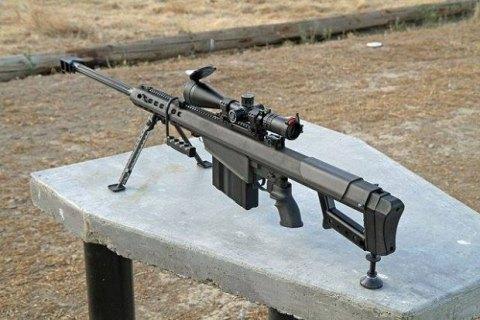 Гвинтівка у затриманого киянина виявилася не боєздатною, - поліція