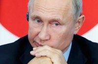 Чого прагне Путін