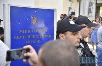 У Дніпропетровській області підозрюють двох керівників банку в розтраті 80 млн гривень