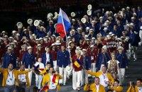 Російські спортсмени братимуть участь у світових чемпіонатах під музику Чайковського