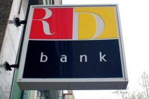 Вкладчики ликвидируемого Эрдэ Банка не могут получить компенсации