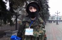 """СБУ затримала """"Топаза"""" в Донецьку"""