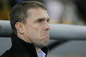 """Ребров: """"Фіорентина"""", розгромно програвши два матчі, нас заплутала"""