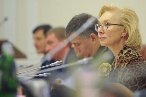 Денісова взяла під особистий контроль дотримання прав довіреної особи Путіна