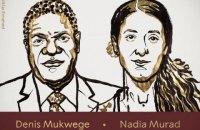 Нобелівську премію миру отримали конголезький гінеколог Денис Муквеге й іракська правозахисниця Надя Мурад