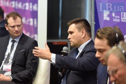 Климкин - Польше: давайте говорить как друзья