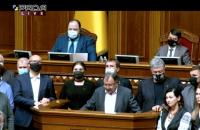 Парламент отклонил включение в повестку дня законопроекта об отсрочке обязательного дубляжа фильмов на украинском