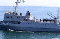В Одесі відбувся військово-морський парад до Дня Незалежності