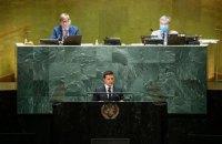 """""""Пора прокинутись!"""": Зеленський виступив на Генасамблеї ООН (повний текст)"""