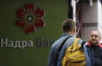 Азаров договорился с МВФ об оздоровлении «Надра Банка»